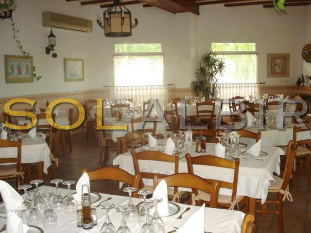 The inside dining room