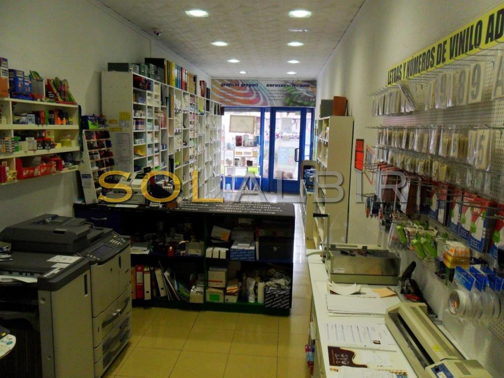 Inside of the comercial
